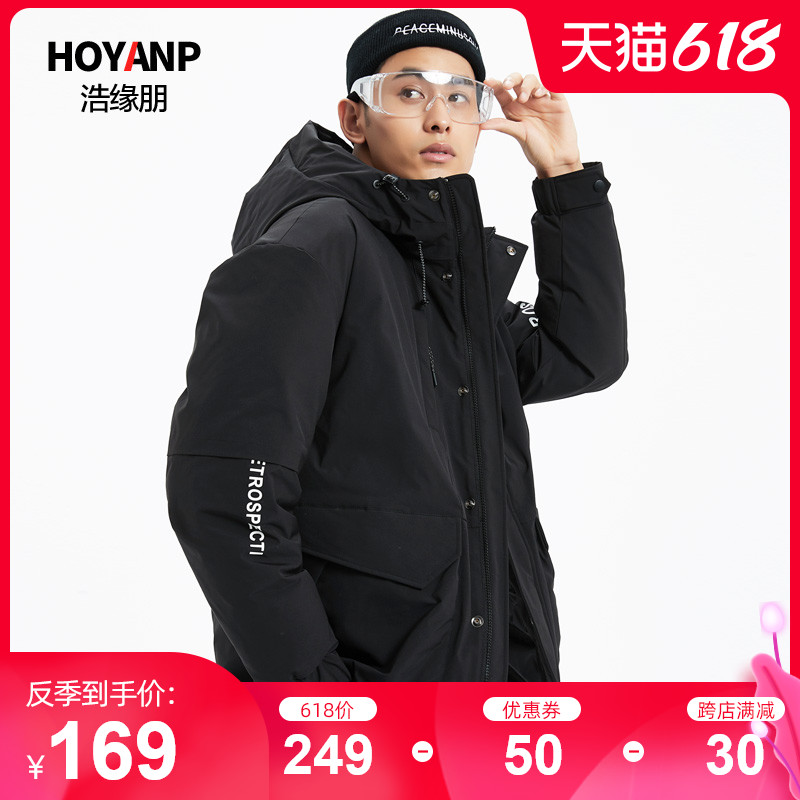 Haoyuanpeng mens lightweight hooded down jacket mens solid color sports down jacket off season clearance winter fashion jacket