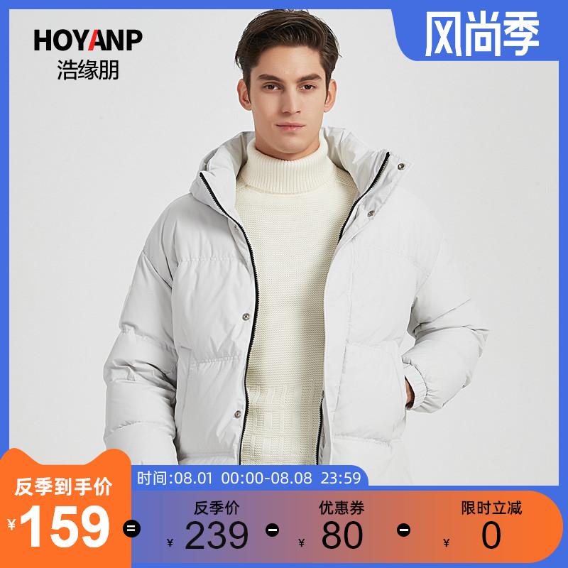 Haoyuanpeng mens thickened short mens down jacket hooded bread jacket anti season winter fashion coat down jacket