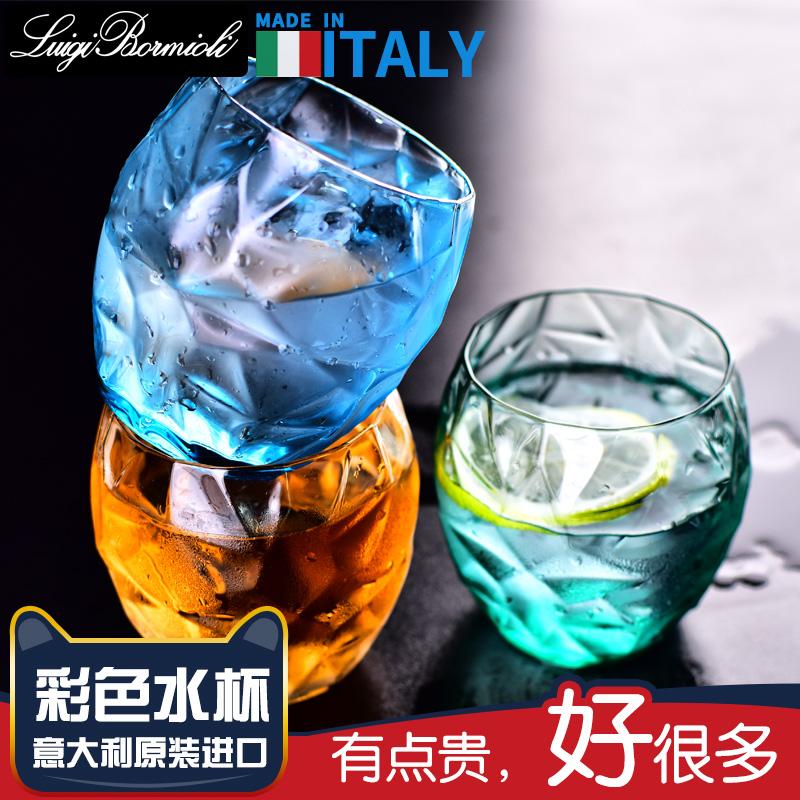 进口水晶玻璃彩色水杯随手杯冷水壶家用套装情侣杯对杯礼品礼盒