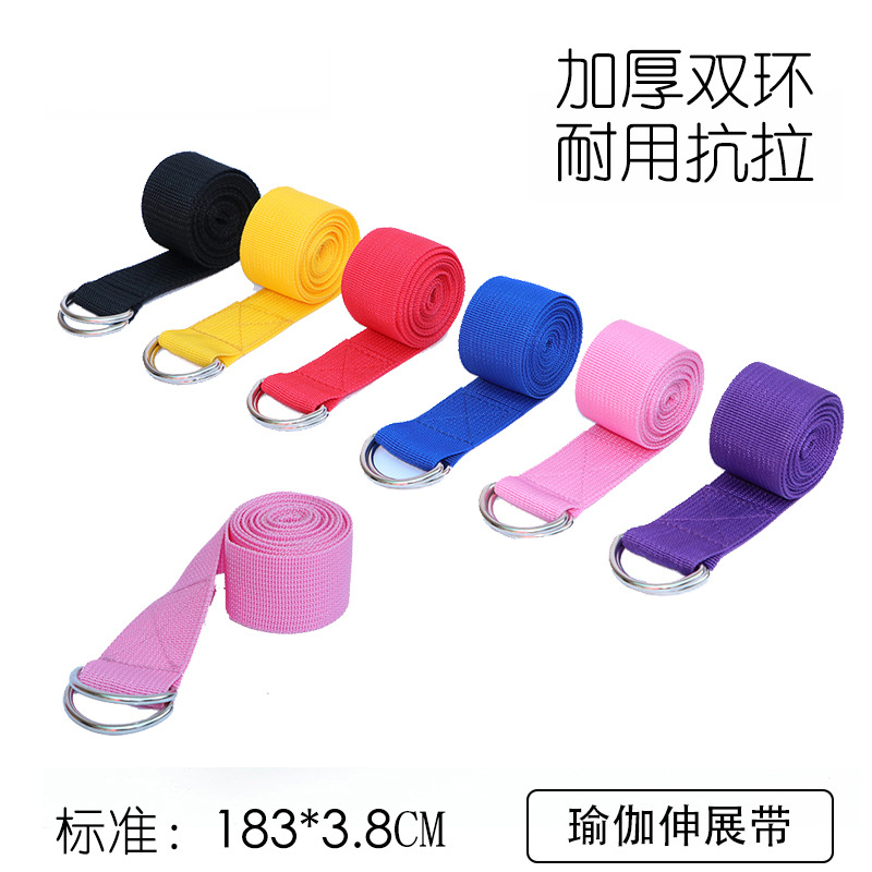 183cm long stretch with yoga rope tension band fitness strength training air yoga supplies Yoga band