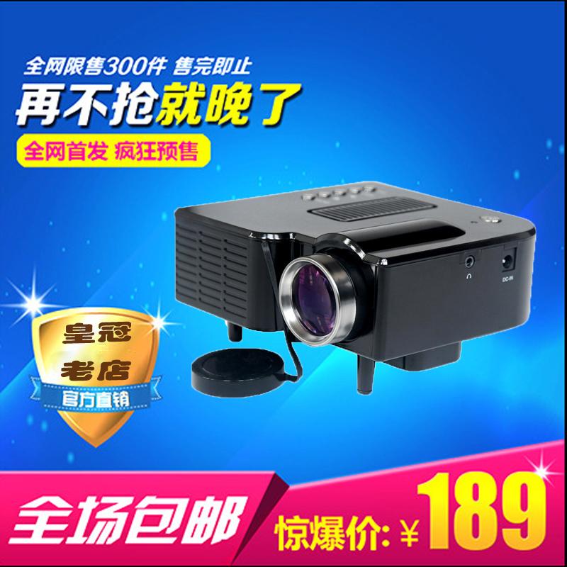 满1833.00元可用1元优惠券4K高清1080p小型手机投影仪家用wifi无线家庭影院投影机3D电视