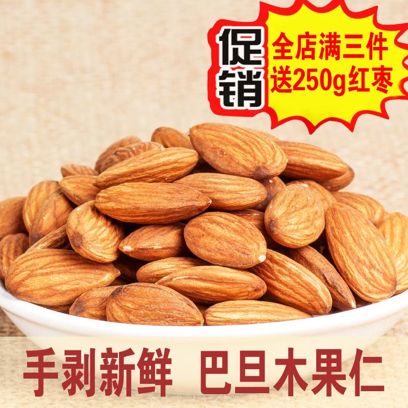 农小民巴旦木大果仁扁桃仁500g巴达木原味新疆特产零食坚果干货