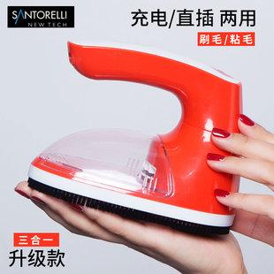 剃衣服毛球器家用多功能起去毛球修剪器充电式除打毛刮脱吸毛机