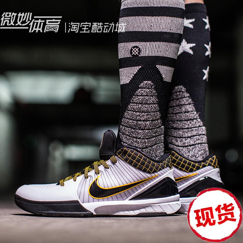 假一赔三微妙体育Nike Kobe 4 ZK4科比4代选秀日黄蜂季后赛篮球鞋AV6339