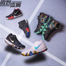 баскетбольные кроссовки Найк кайри 4 Оуэн