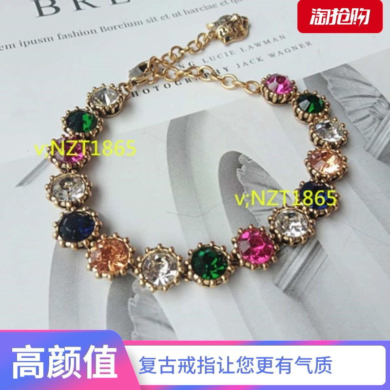 复古双g项链女彩色宝石系列狮子头欧美复古手链手镯耳钉戒指套装
