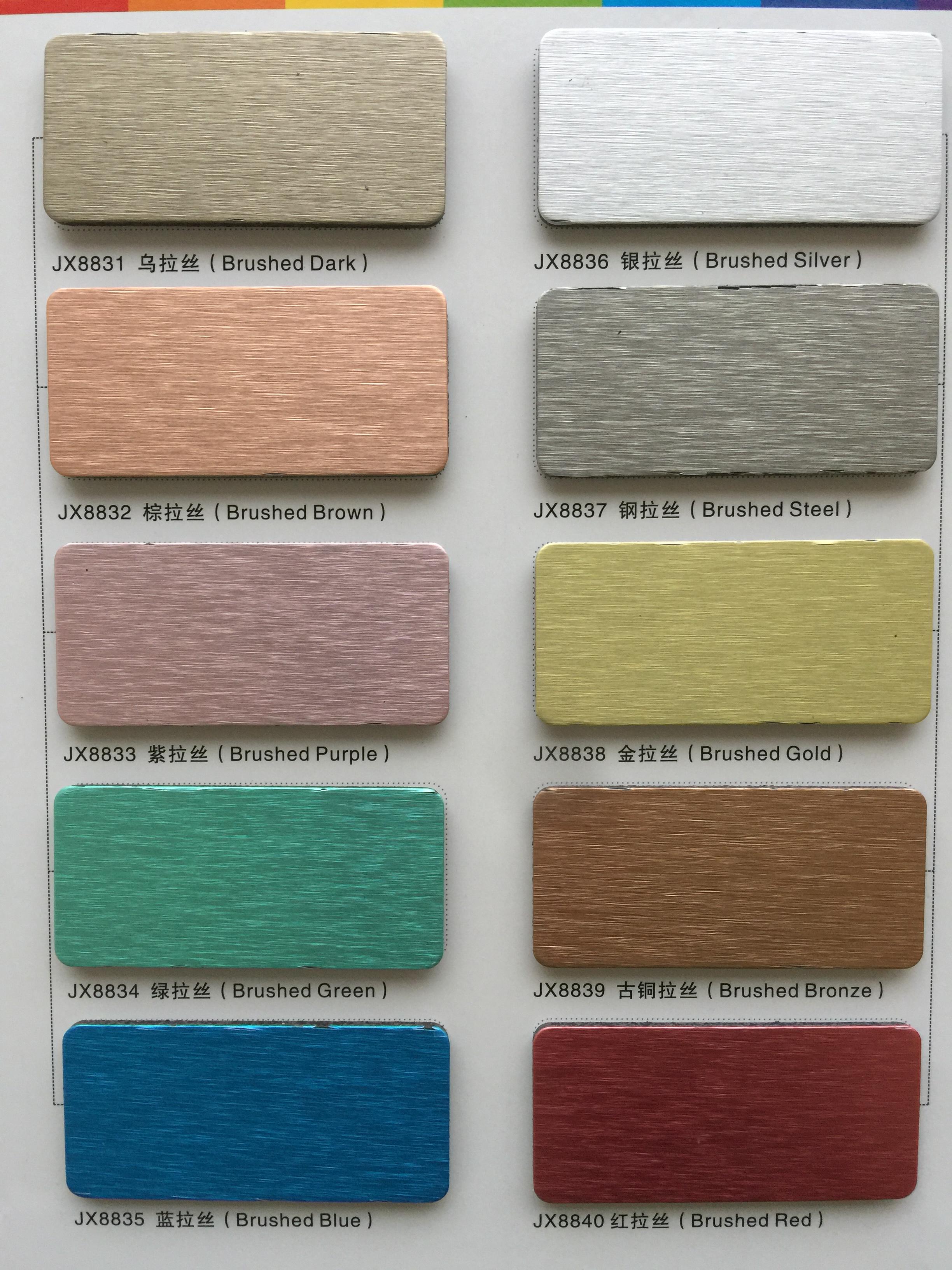 上海吉祥铝塑板3mm12丝拉丝系列内外墙装饰幕墙背景广告门头吧台