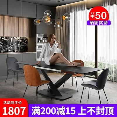 轻奢餐桌伸缩现代简约家用北欧餐桌椅组合一桌六椅长方形大理石桌