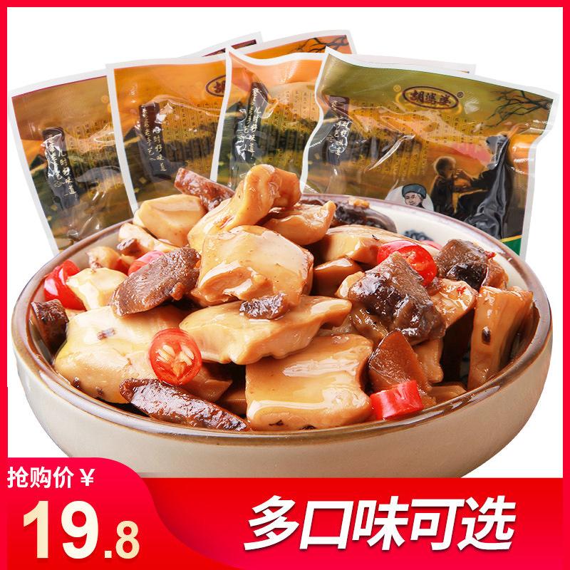 胡婆婆香菇豆干竹笋嫩豆腐干小包装麻辣零食四川特产辣味小吃散装