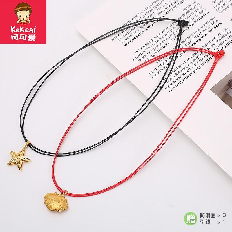 转运挂绳男女穿小孔挂件珠饰品本命年蜡皮绳项链红绳吊坠绳