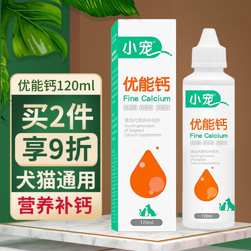 Витамины для кошек и собак Артикул 600443971076