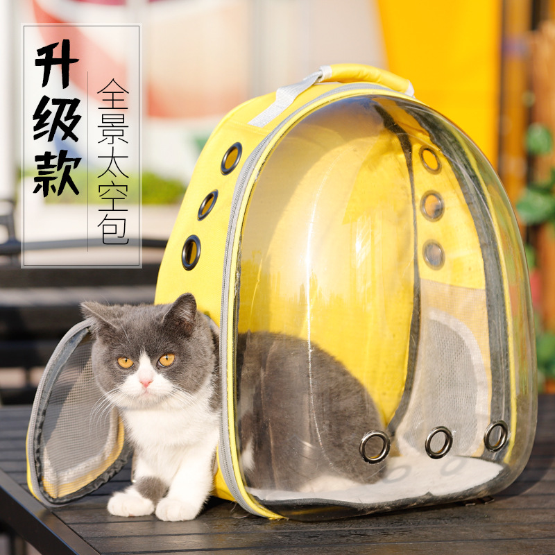 Cat bag go out carrying bag pet cat backpack go out backpack space capsule cat cage breathable dog school bag