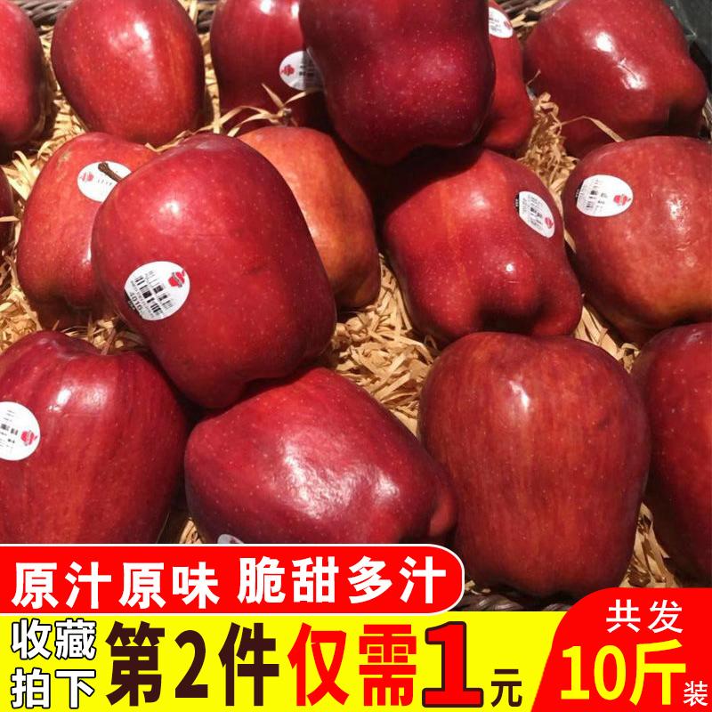 中科鲜蛇果苹果用着好不好