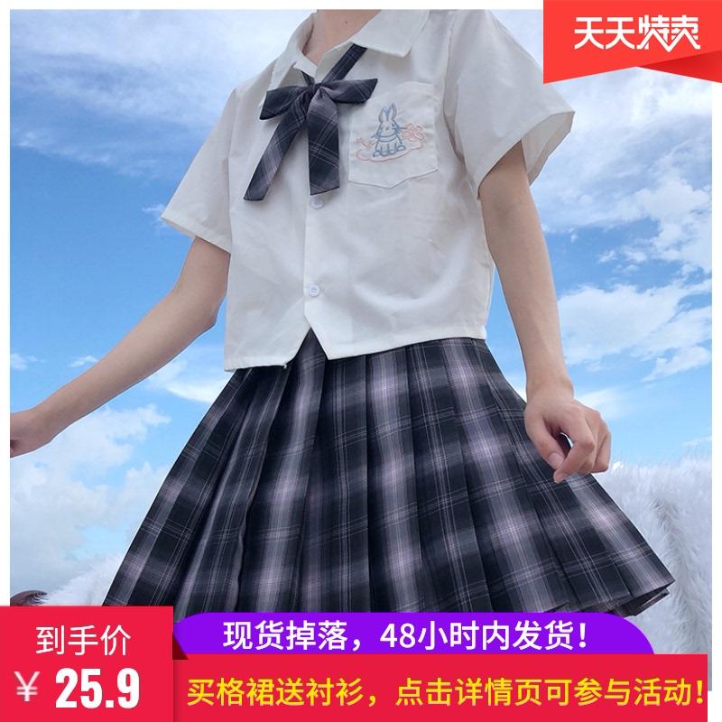 落樱原创jk制服女夏季原创现货刺绣衬衣女长短袖短款衬衫女学生