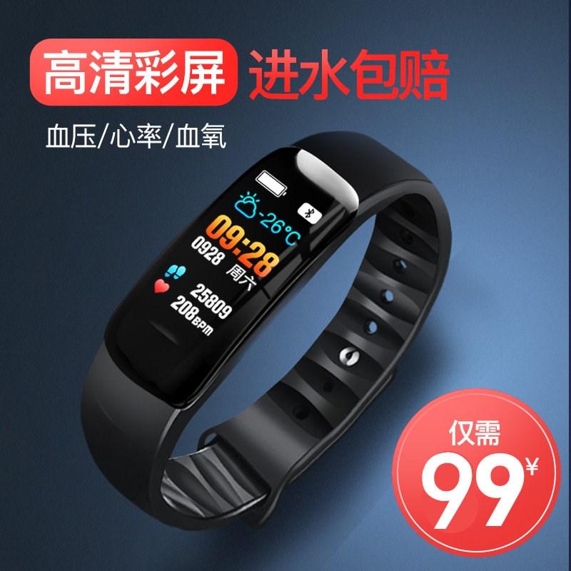 运动彩屏智能华为荣耀v10防水手环(非品牌)