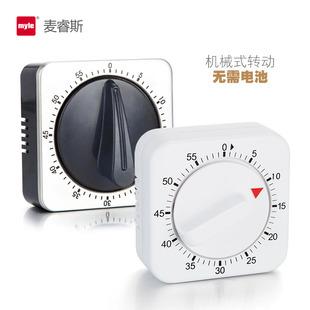 德国myle厨房定时器计时器提醒器机械式学生闹钟时间管理器大声音