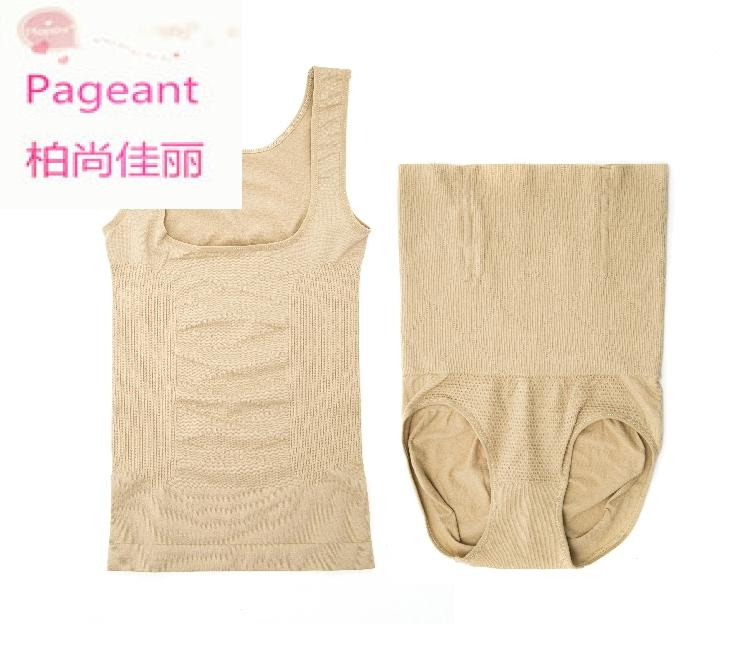 柏尚佳丽产后收腹恢复分体套装产后束腰 塑身衣收腹内衣提臀裤