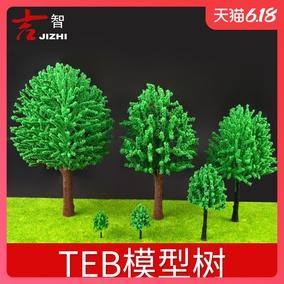 diy手工建筑沙盘模型材料模型树