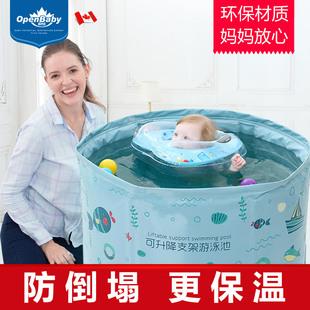 欧培婴儿可折叠免充气游泳池家用保温新生的幼儿小孩宝宝BB游泳桶