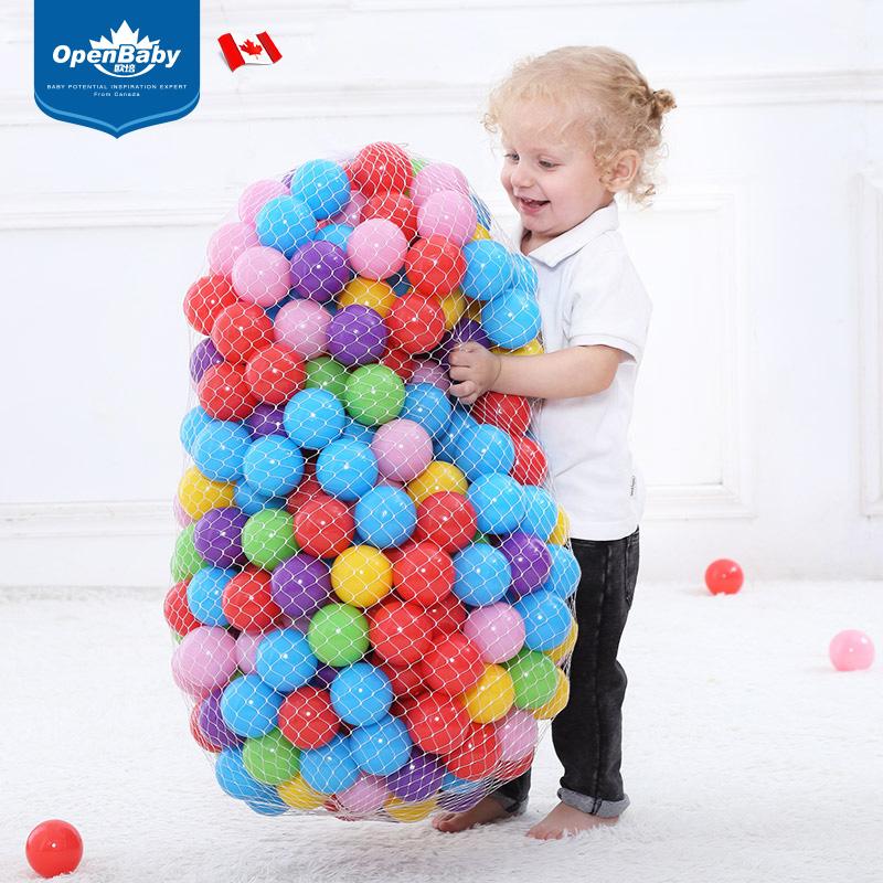 欧培围栏波波球加厚宝宝小海洋球池10月14日最新优惠