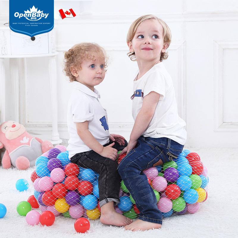 欧培儿童海洋球加厚6.0cm宝宝波波球池塑料球婴儿玩具球彩色小球