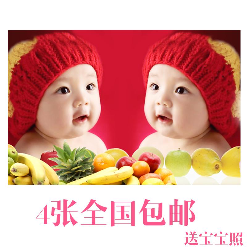 Плакаты с малышами Артикул 575163840375