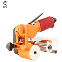 Rui Limalas Ring Belt grinding Grinder small metal stainless steel polishing machine belt machine pneumatic tools