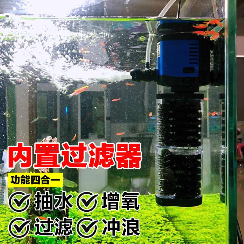森森三合一乌龟缸过滤内置过滤器