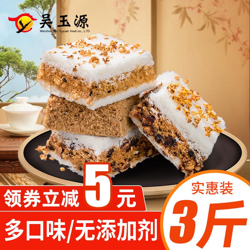 传统手工浙江特产网红小早餐糯米糕