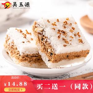 浙江特產傳統糕點手工網紅小吃早餐食品糯米糕桂花糕美食孕婦零食
