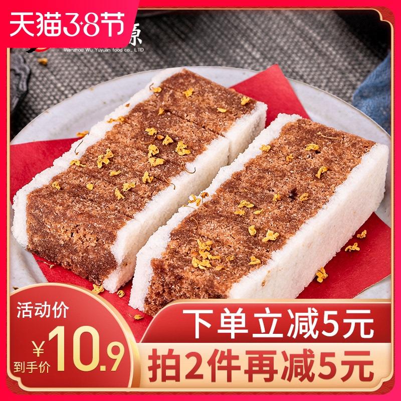 桂花芡实糕食品温州特产传统手工小吃美食八珍糕点心网红健康零食