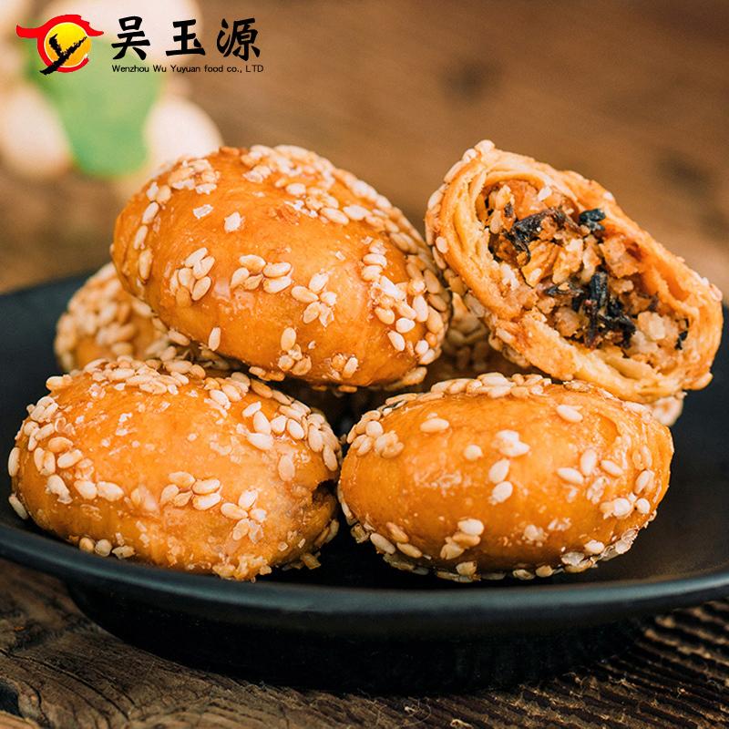 吴玉源金华红糖小酥饼梅干菜扣肉特产糕点一口酥香黄山烧饼批发
