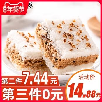 浙江传统手工网红早餐糯米糕年货