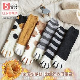 毛绒袜子女冬季珊瑚绒毛巾加厚保暖秋冬地板袜居家猫爪可爱睡眠袜