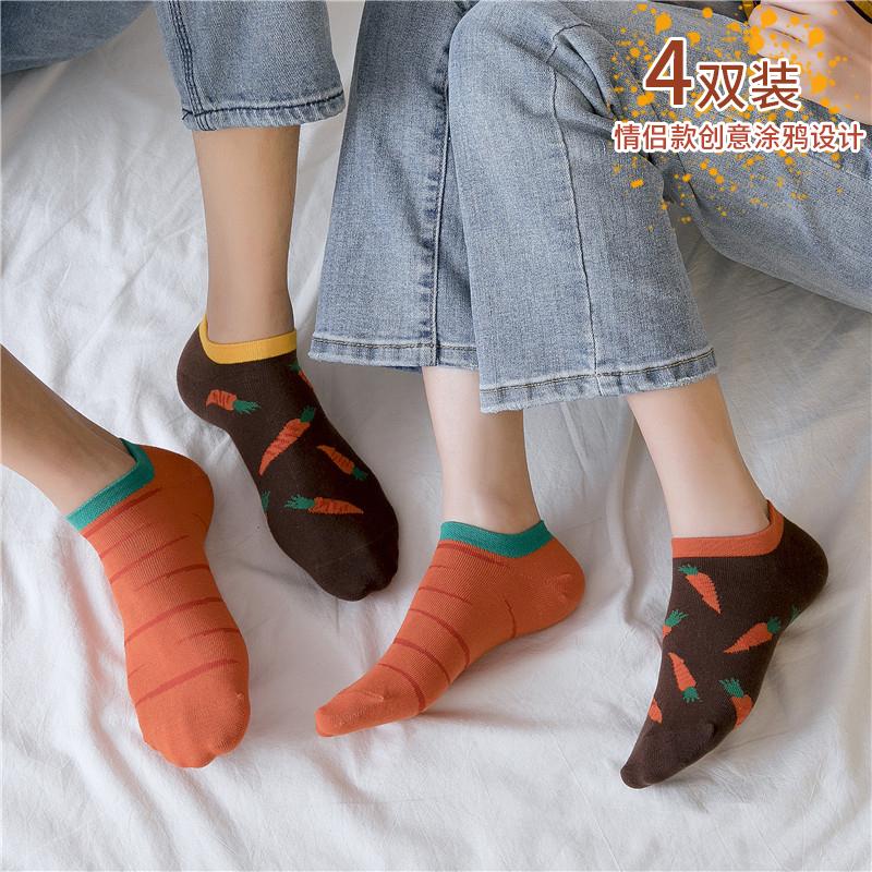 萝卜浅口韩国可爱夏季个性纯棉船袜热销327件有赠品