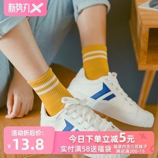 黄色ins潮秋冬韩国条纹运动中筒袜
