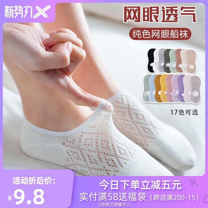 Женские носки / Капроновые колготки Артикул 590544689707