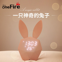 Creative rabbit music electronic alarm clock primary school students use mute alarm clock bedroom Nightlight clock lovely girl