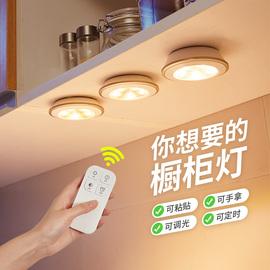 遥控LED橱柜灯带充电式酒柜展示感应无线自粘吊柜子免打孔不插电图片