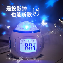 Music electronic alarm clock primary school students wake up with children's lazy cartoon mute night light boys and girls