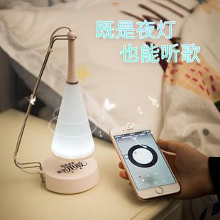 智能音乐台灯卧室床头小夜灯充电创意蓝牙音响少女ins感应二合一