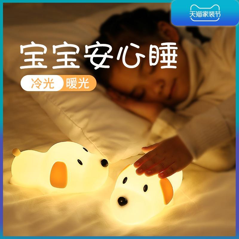 小夜灯节能夜光不插电触摸感应儿童房间定时浪漫梦幻灯饰网红小灯