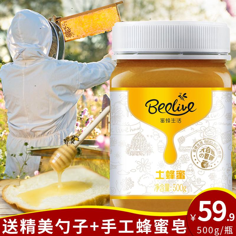 蜂蜜纯正天然正宗高原土蜂蜜野生冬蜜雪蜜农家自产百花老山峰蜜糖图片