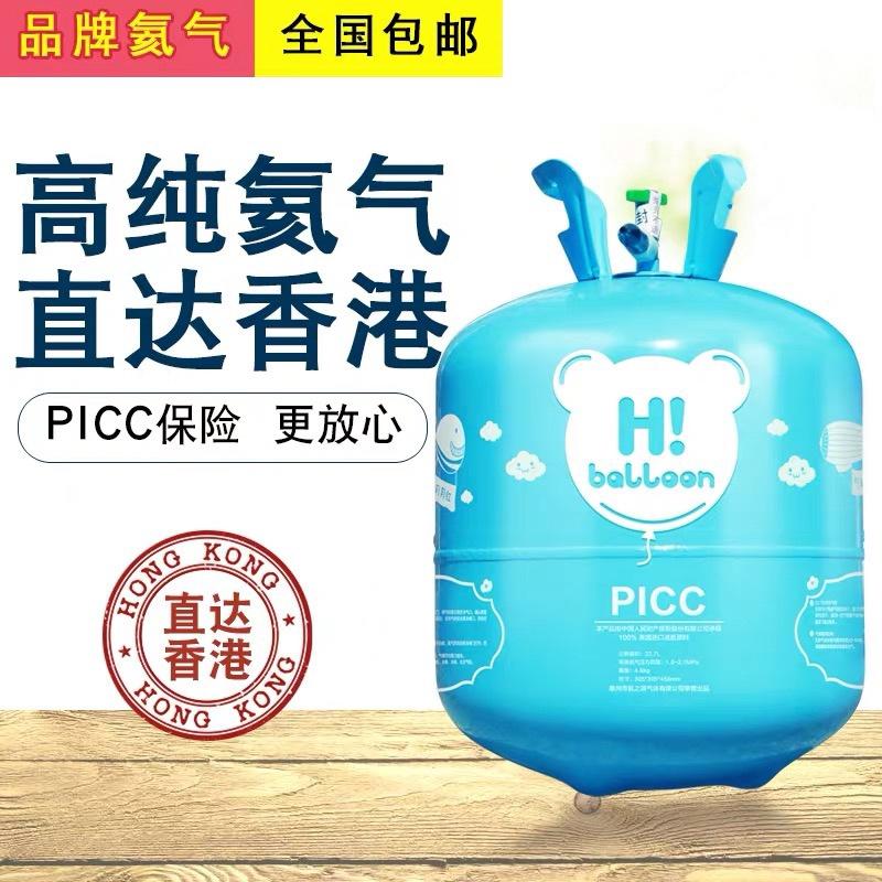 杭州氦气罐飘空气打气筒派对开业店庆小瓶婚房装饰生日布置