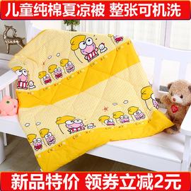 嬰兒童夏涼被全棉幼兒園午睡小被子100%純棉可水洗寶寶空調被夏季圖片
