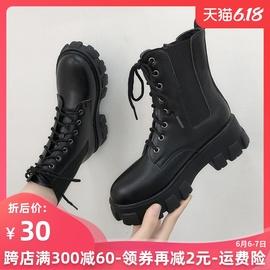 马丁靴女2019秋冬新款内增高加绒女靴英伦风网红瘦瘦靴厚底短靴潮图片