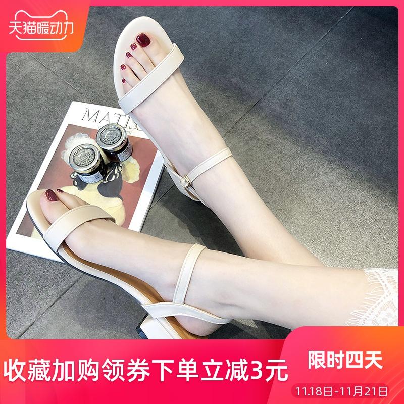 鞋子女仙女风2019夏季款时尚性感一字扣带休闲百搭露趾粗跟凉鞋女