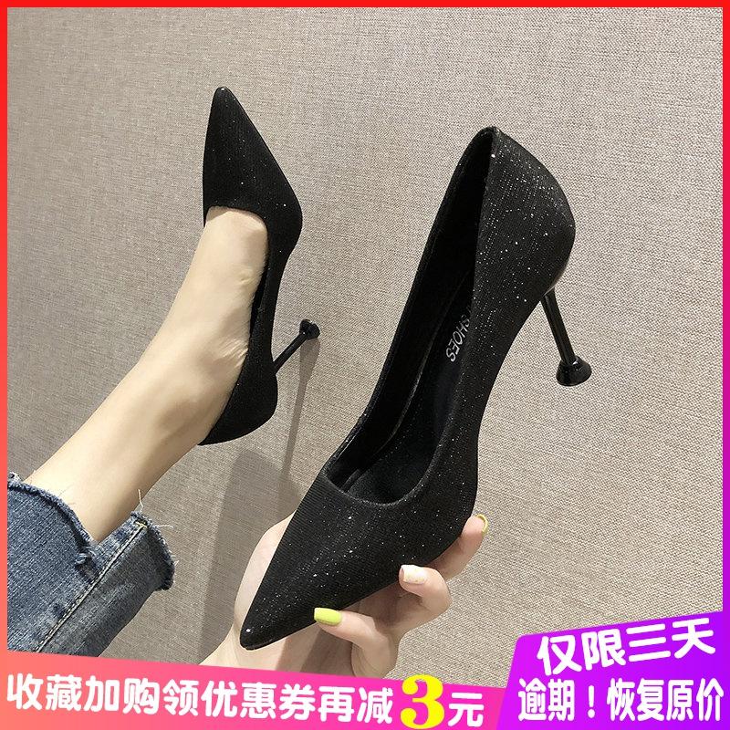 2019新款夏季女鞋韩版百搭浅口网红亮片法式少女高跟鞋女细跟单鞋