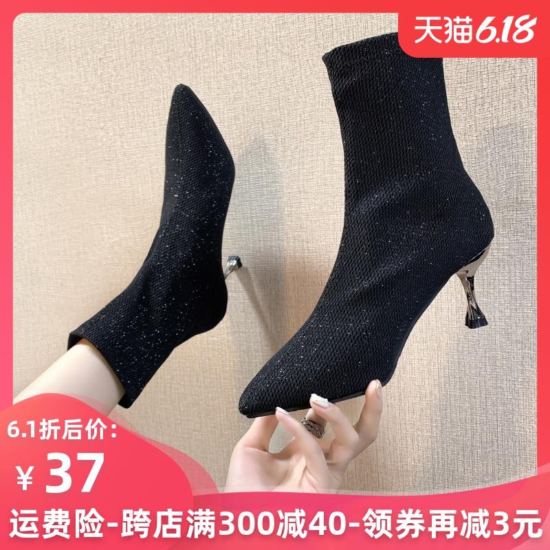 靴子女2019新款秋冬韩版尖头细跟弹力性感短靴ins网红瘦瘦靴袜靴