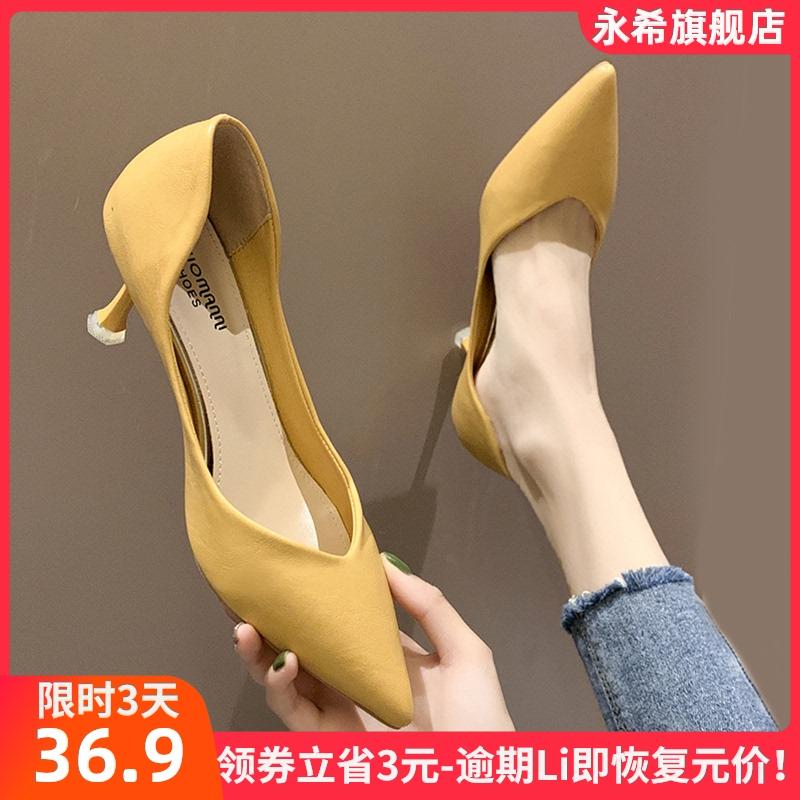 单鞋女2021新款春季时尚尖头浅口网红少女高跟鞋女细跟百搭女鞋子